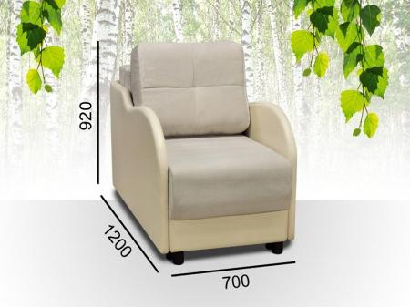 Кресло-кровать Император