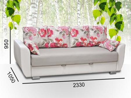 Виктория 5 диван-кровать + 2 кресла-кровати