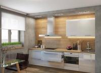Кухонный гарнитур Тоффи